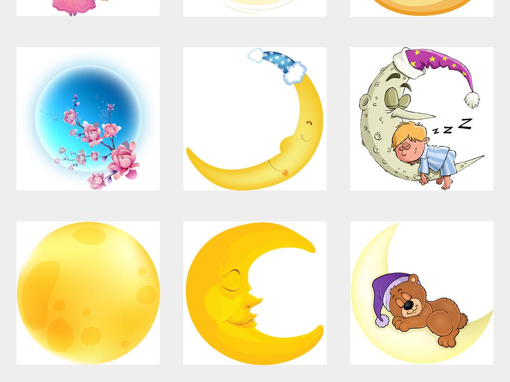 儿童小孩卡通手绘月亮星星设计素材png海报