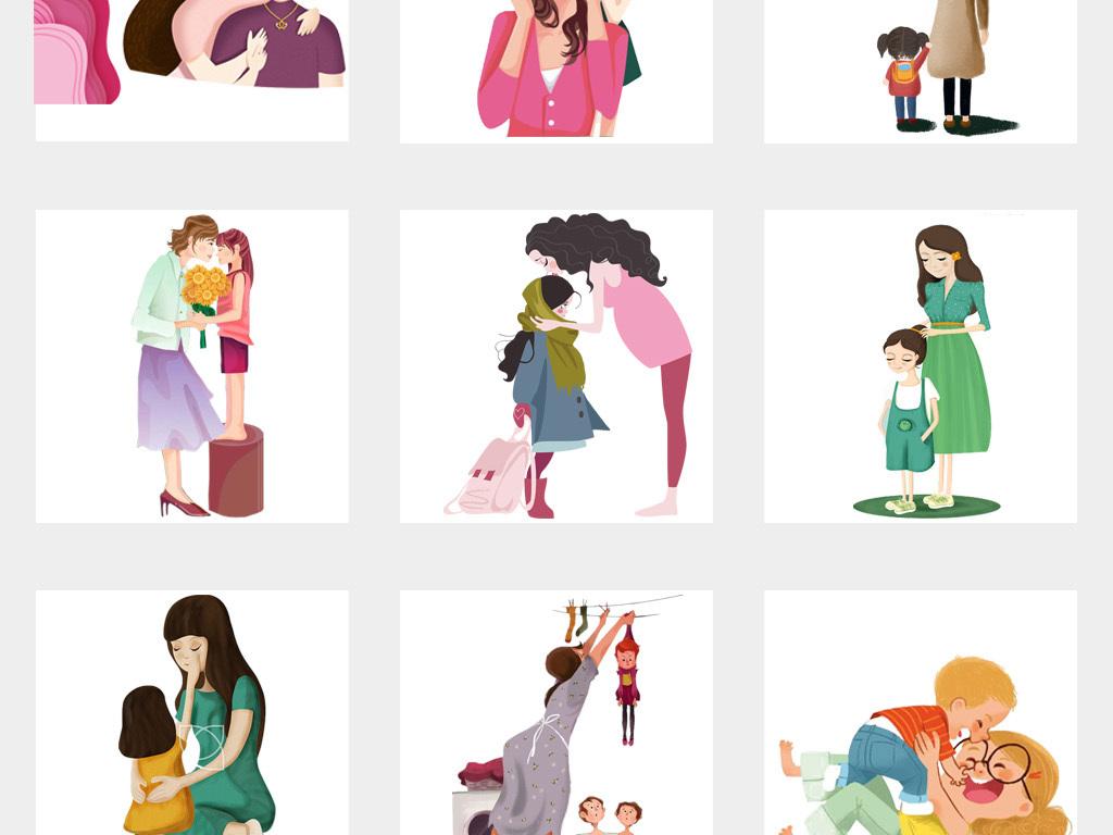 50款母亲节卡通手绘母女妈妈剪影png素材