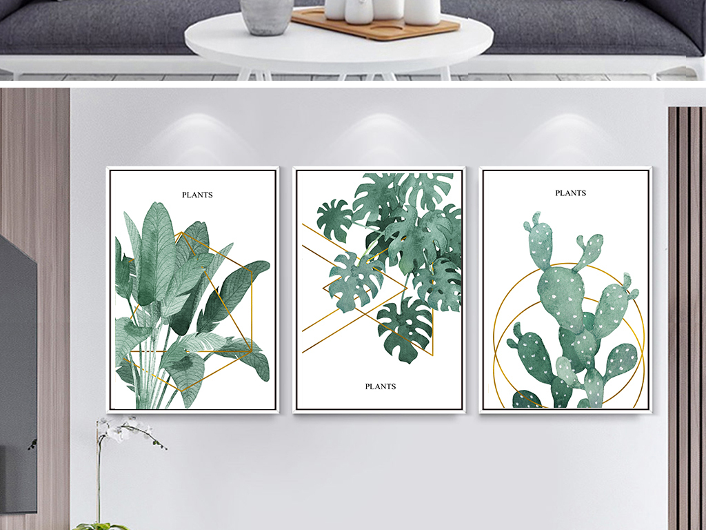 北欧风绿色植物ins简约客厅装饰画图片设计素材_高清