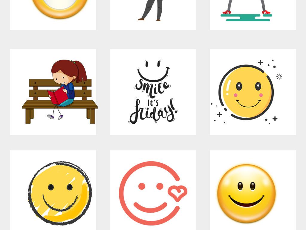 卡通手绘微笑表情微笑人物png免扣素材
