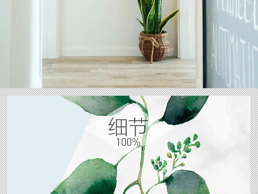 北欧ins餐厅水彩植物手绘小清新装饰画
