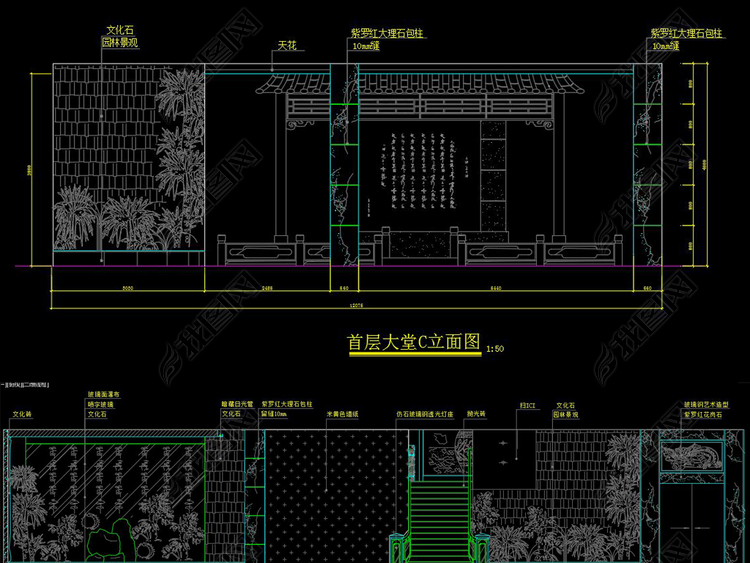 中式养生会馆CAD施工图效果图