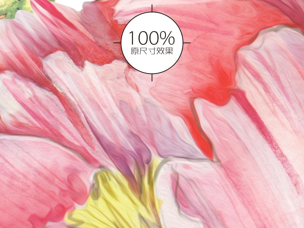 北欧ins风水彩手绘牡丹花卉玄关装饰画图片设计素材