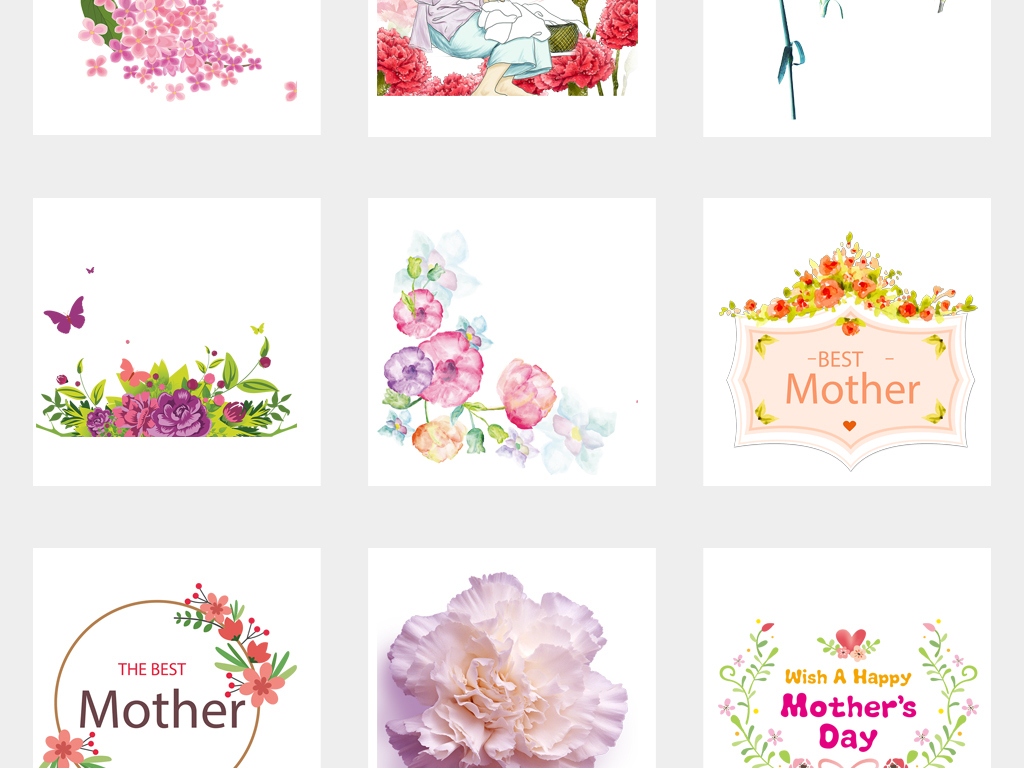 唯美手绘母亲节康乃馨花卉边框贺卡设计png元素