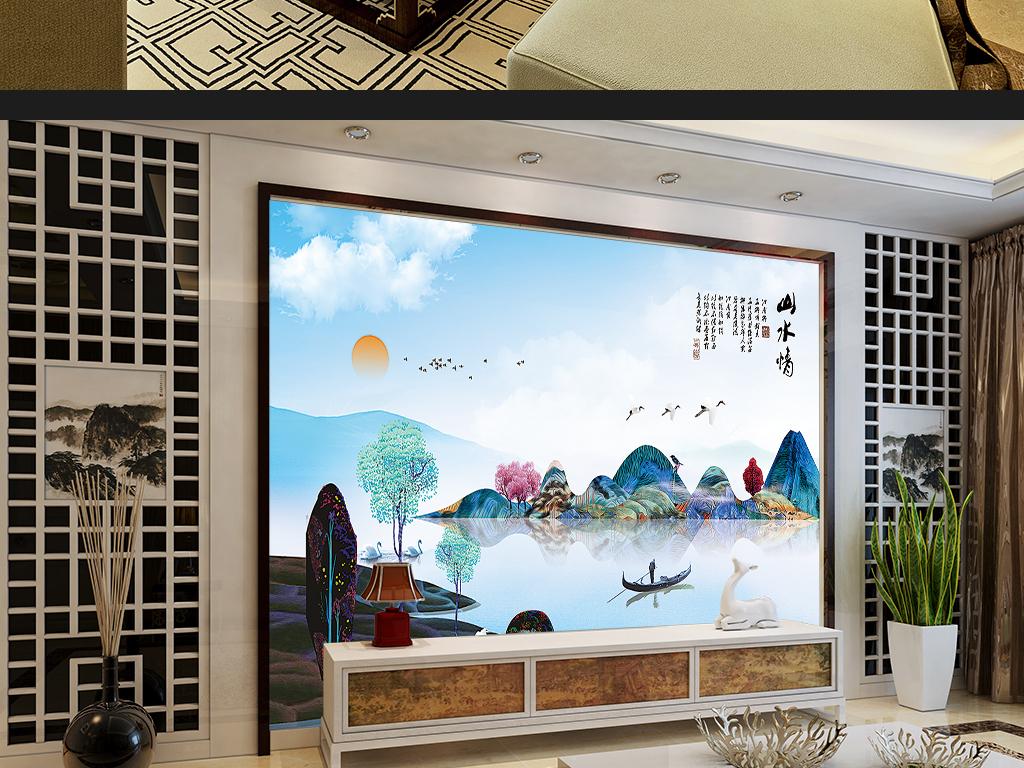新中式手绘唯美山水风景电视背景墙