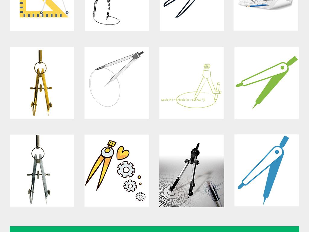 圆规文具学习用品圆规画图png免抠素材