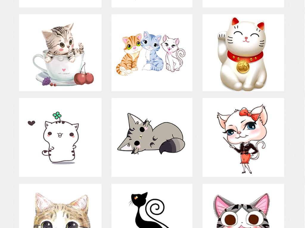 卡通猫可爱小猫咪设计素材png海报免扣