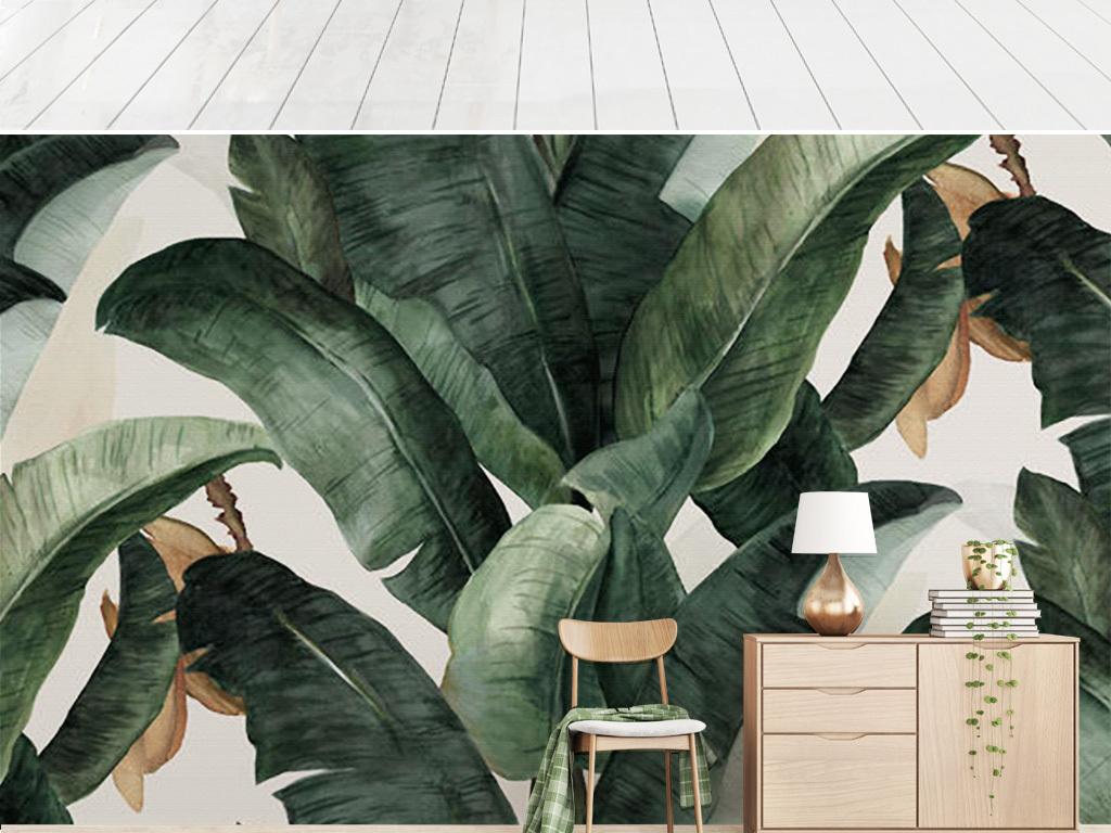 北欧简约手绘热带植物ins装饰背景墙