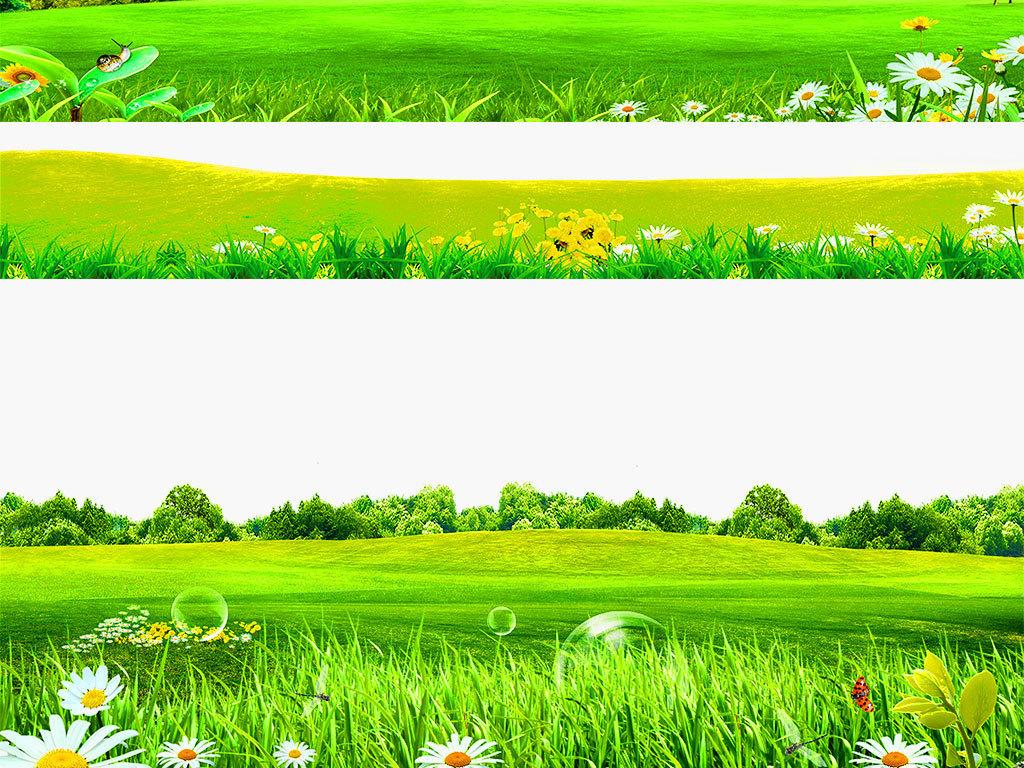独立png/卡通绿色草地草坪草丛花草小花菊花高清素材图片