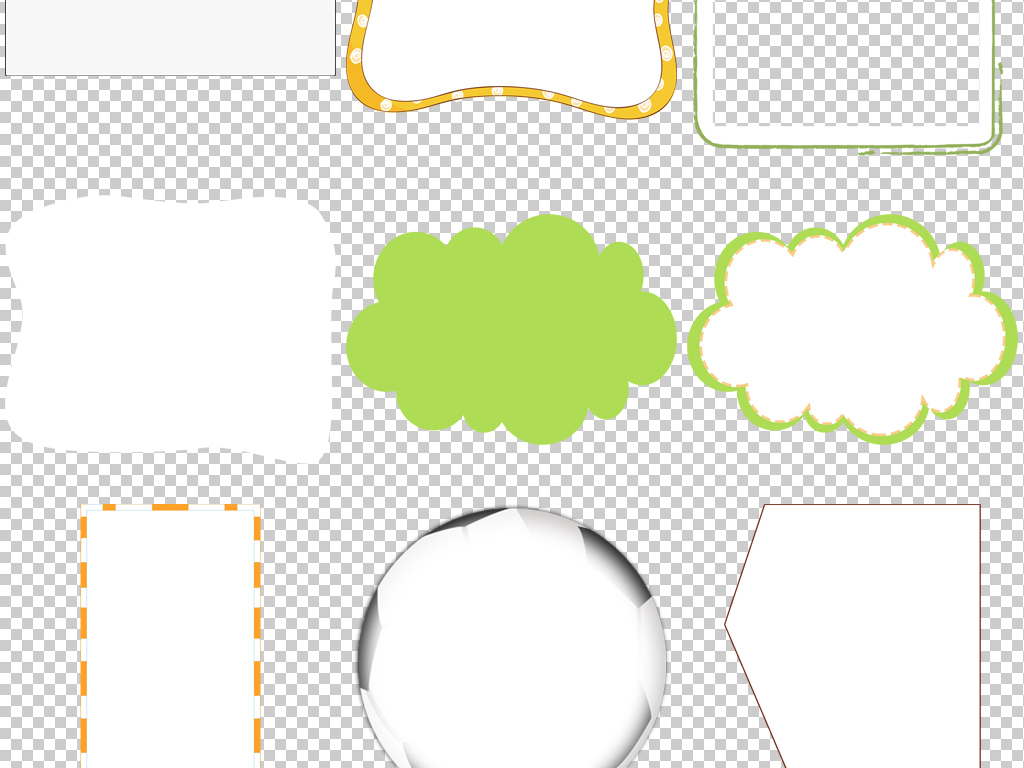 免抠元素 花纹边框 卡通手绘边框 > a4纸电子手抄报小报花边边框模板