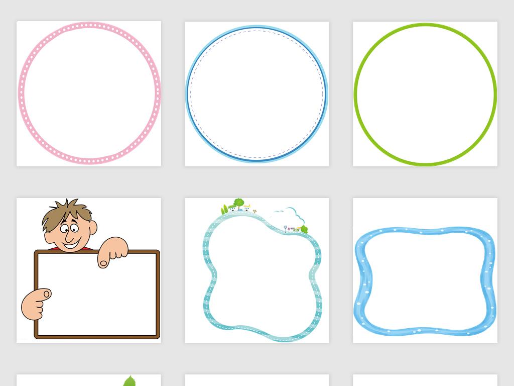 免扣元素 花纹边框 卡通手绘边框 > a4纸电子手抄报小报花边边框模板