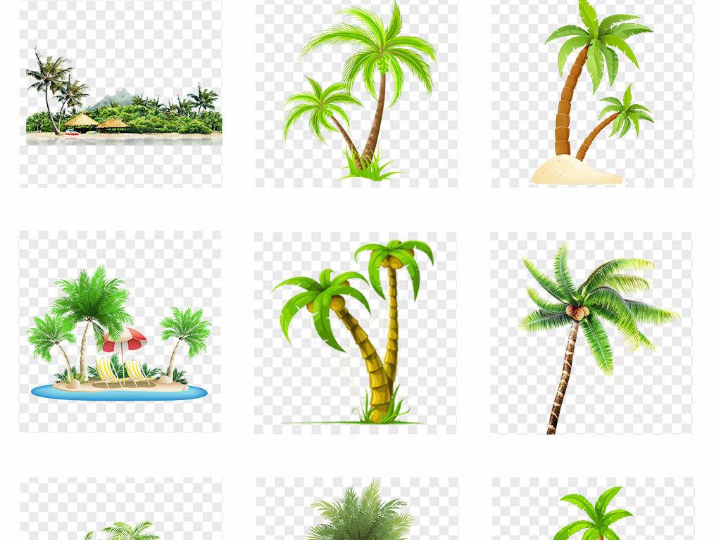 夏天沙滩椰子树png透明背景免扣素材