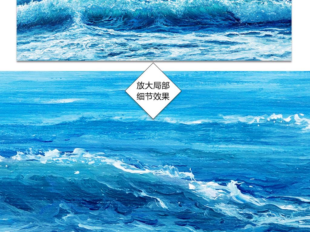 现代简约手绘蓝色海浪背景墙大海装饰油画