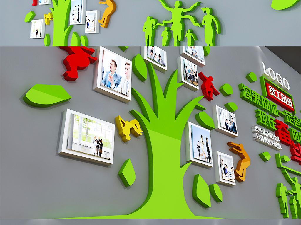3d创意照片墙励志企业员工风采文化墙照片墙效果图图片