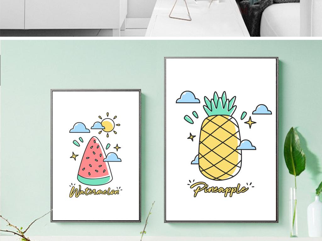 小清新手绘菠萝西瓜卡通简笔画儿童房装饰画