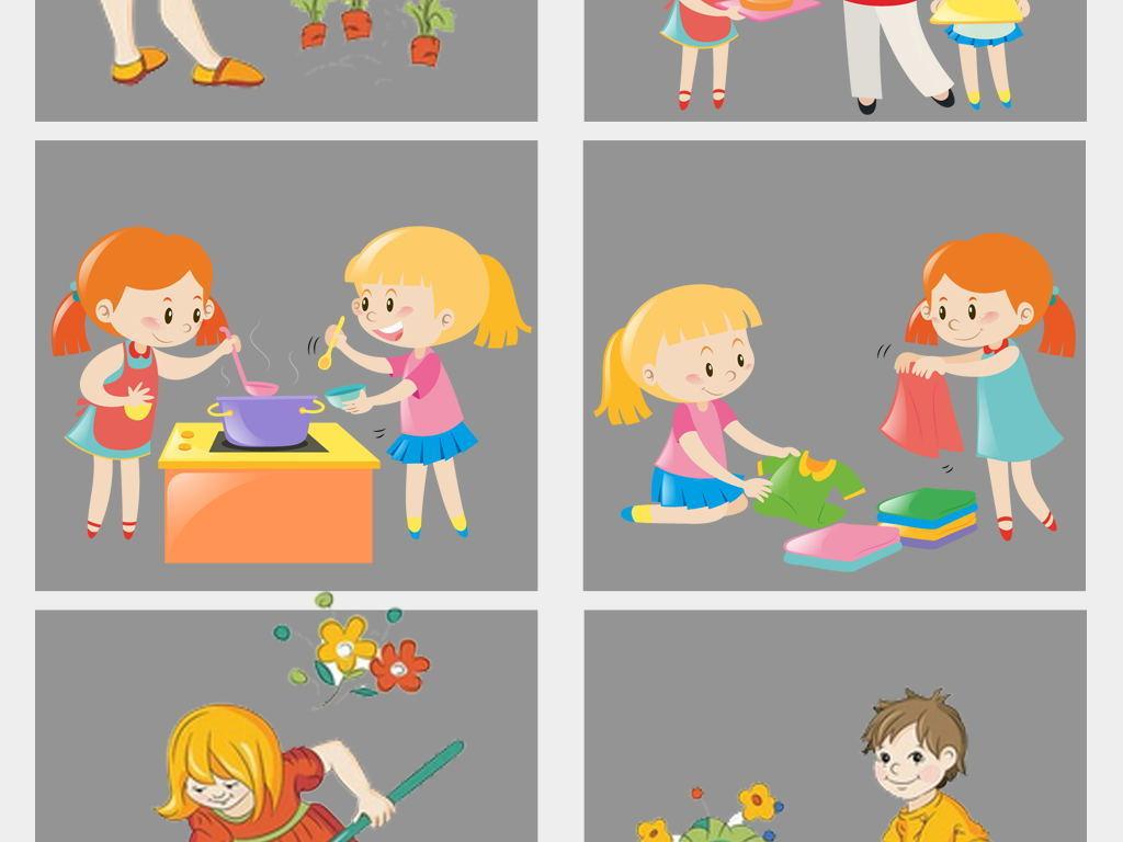 卡通劳动节做家务小学生搞卫生psd素材