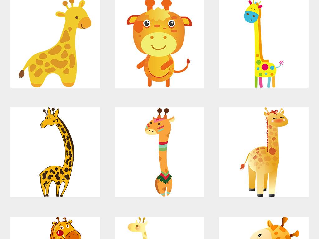 手抄报小报海报卡通动物动物海报设计素材设计元素海报素材长颈鹿卡通