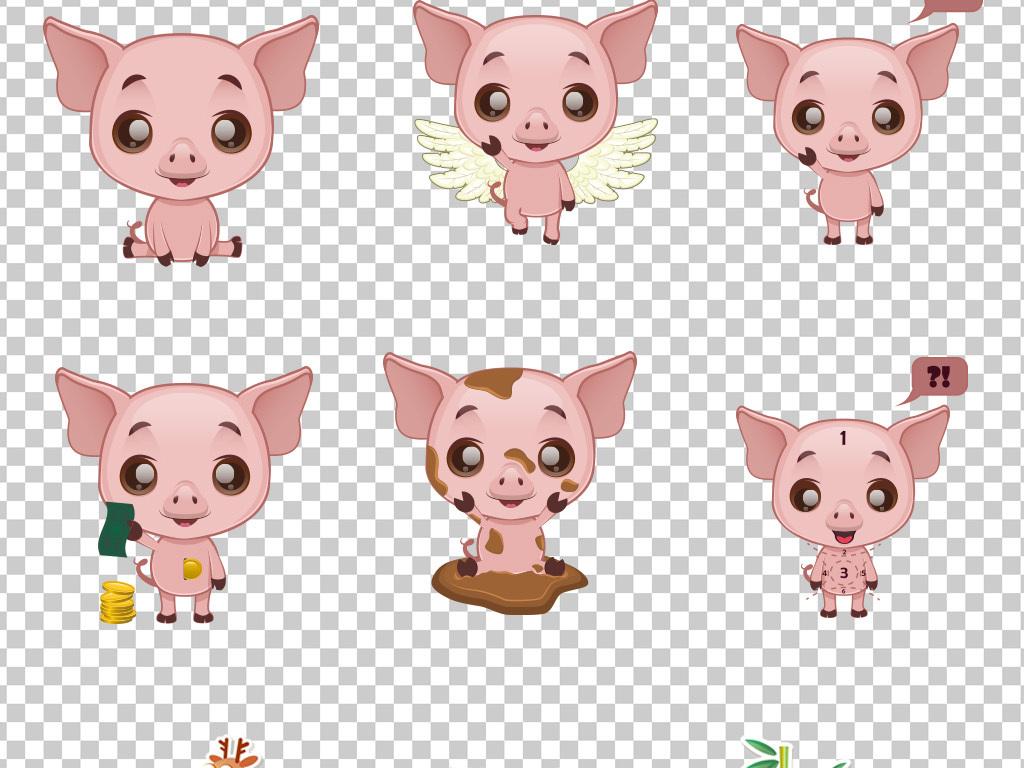 0528小猪卡通小猪可爱卡通漫画手绘小猪粉色小猪猪素材免抠