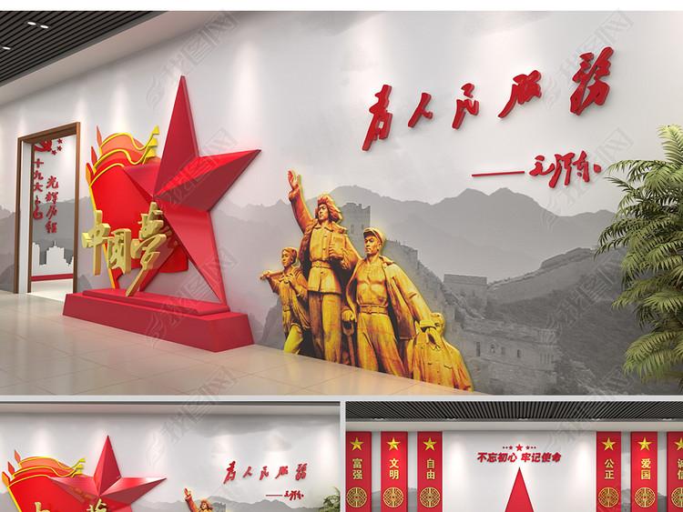 全套党建文化墙党员活动室展馆设计模板