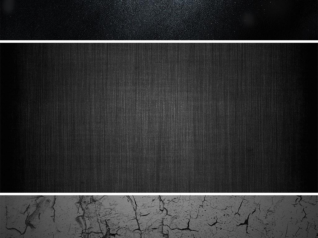 黑色海报背景素材_黑色科技高清大图质感纹理海报电商背景图素材