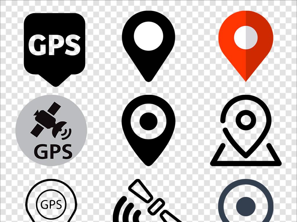 gps地图定位图标png免抠素材