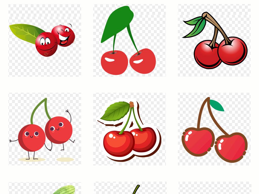 卡通手绘樱桃水果png透明背景免扣素材