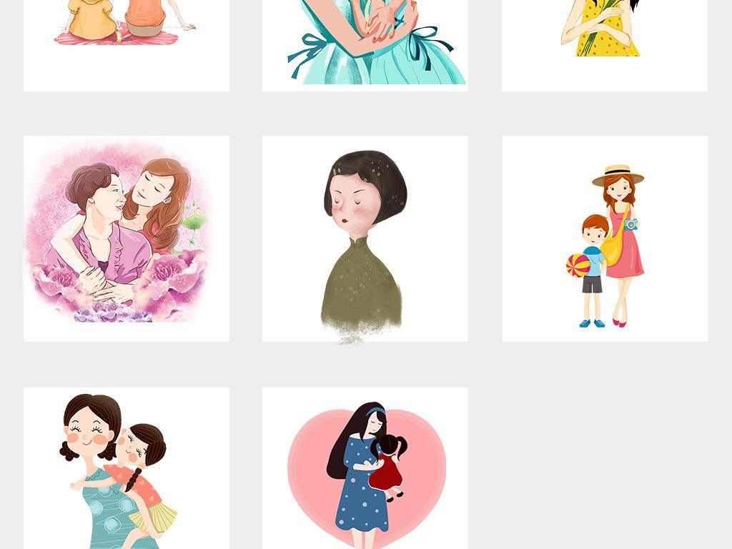 手绘卡通母亲节感恩母亲妈妈孩子人物背景png素材图片