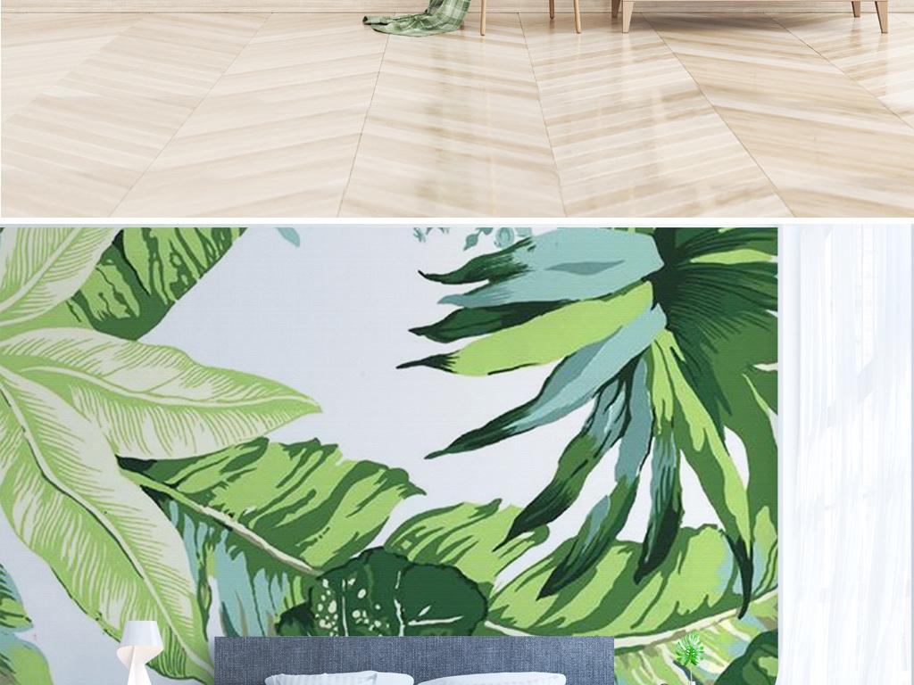 北欧现代简约小清新手绘芭蕉叶水彩背景墙