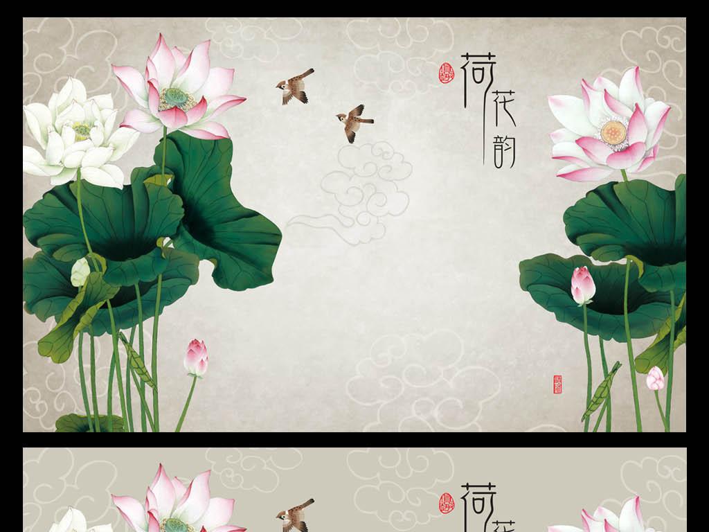 新中式手绘荷花荷花韵电视背景墙