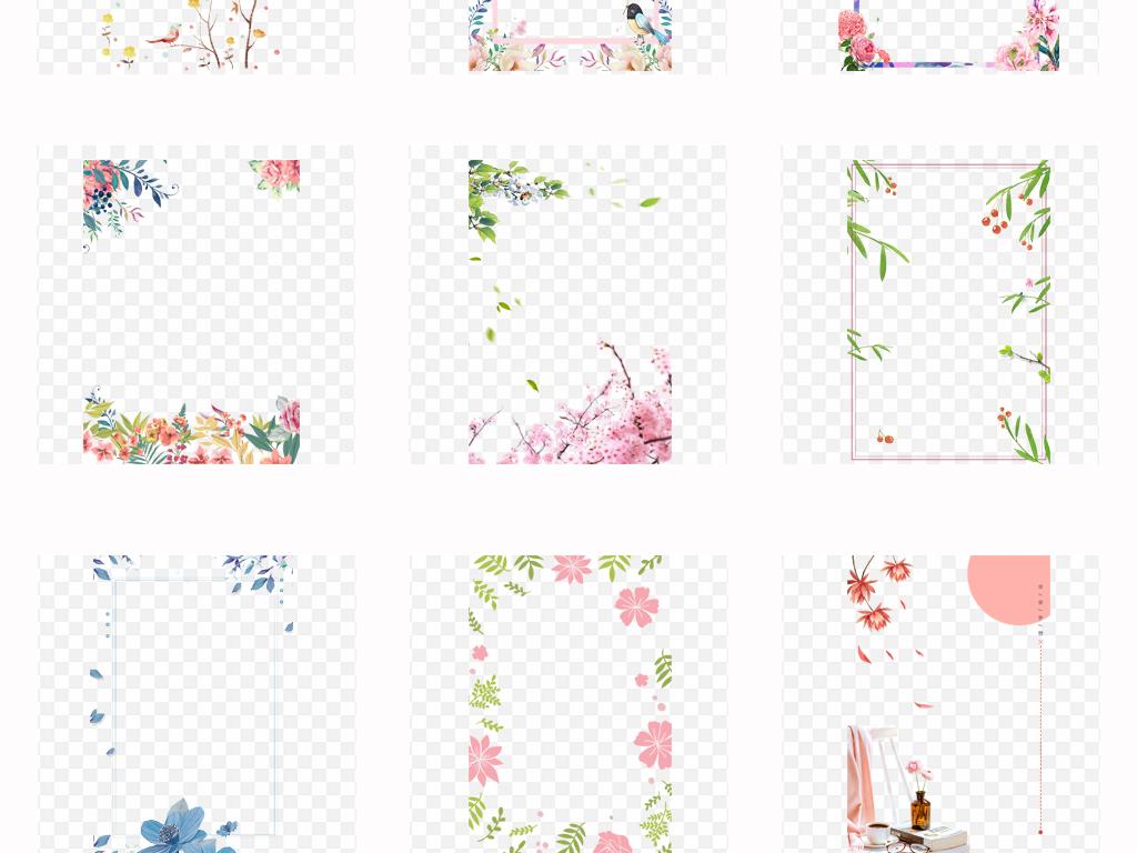 唯美森系水彩手绘花卉小清新花朵植物边框png素材