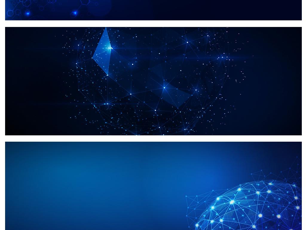 蓝色高科技科技感背景banner素材