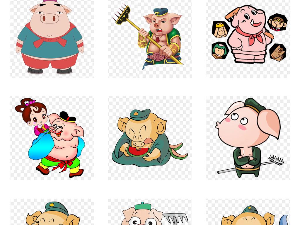 卡通西游记猪八戒人物png免扣素材