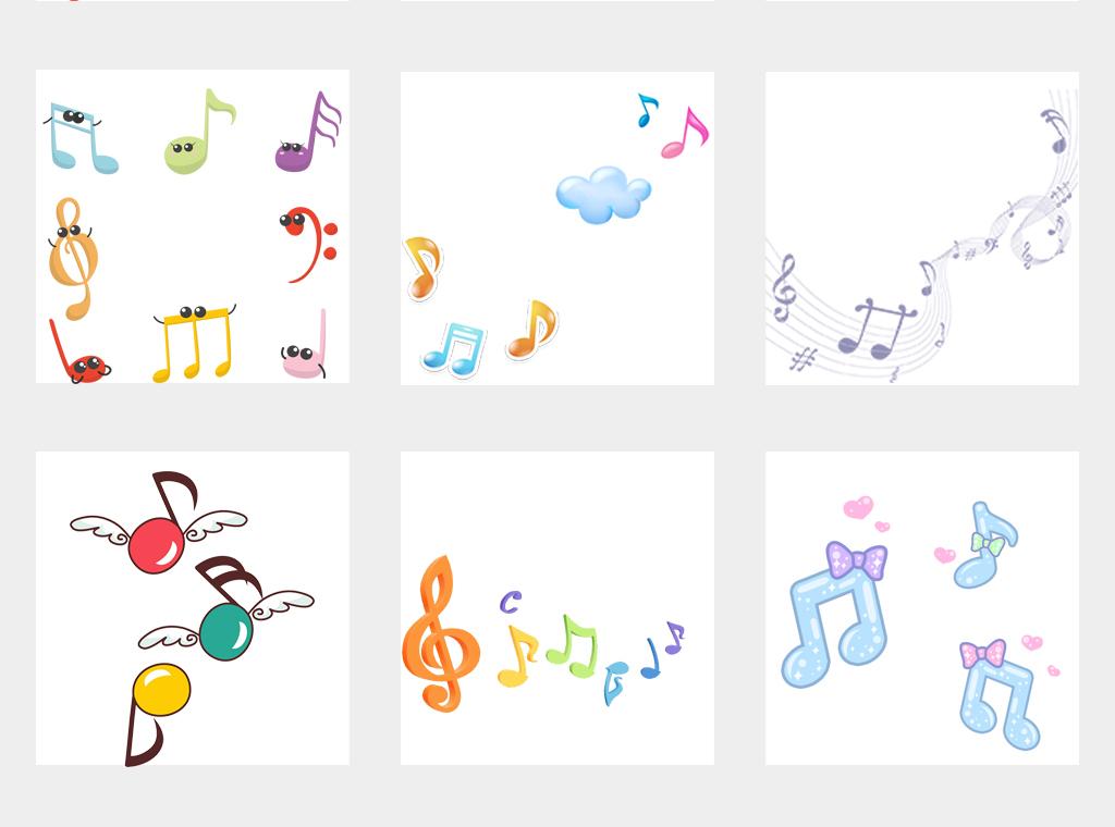 彩色卡通手绘音符儿童音乐海报png素材