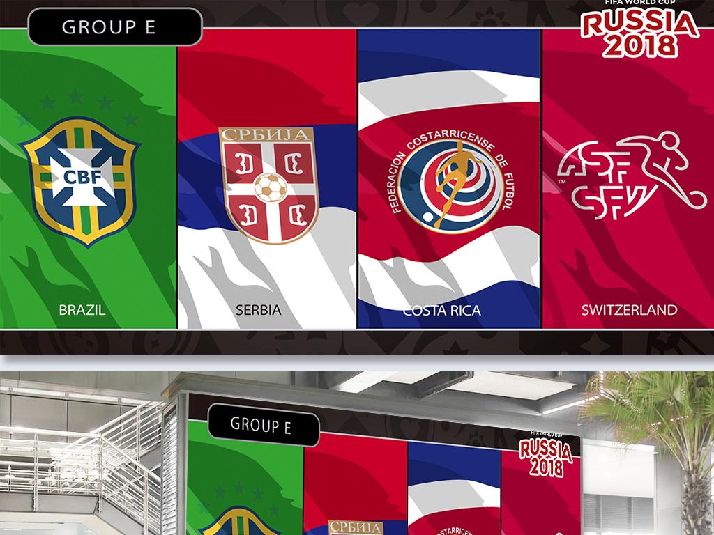 手绘世界杯国家队队徽矢量图片设计素材 高清ai模板下载 0.37MB 其他