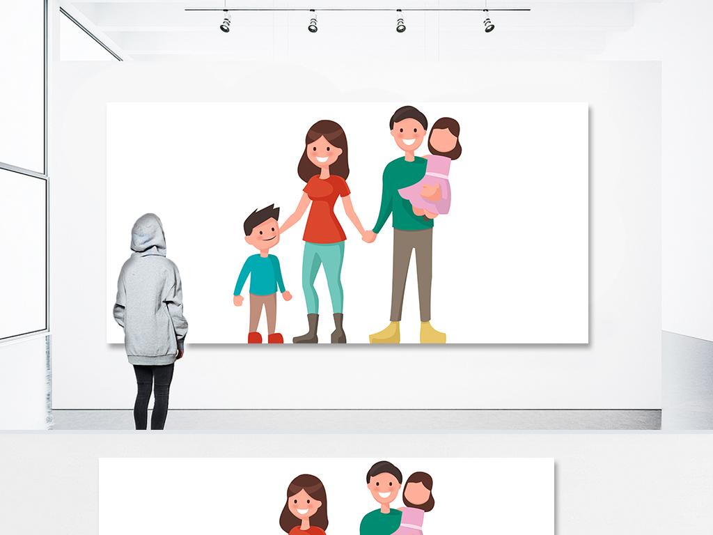 手绘卡通人物一家四口插画矢量图