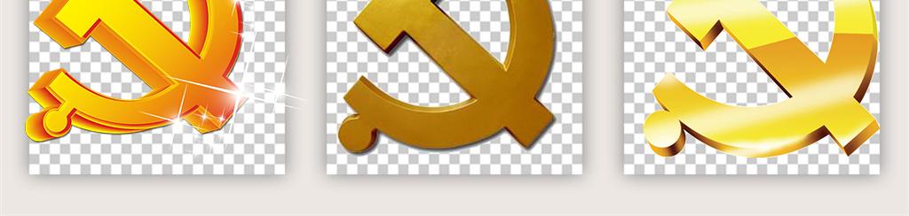 党建十九大中国国旗中国地图天安门国徽警徽
