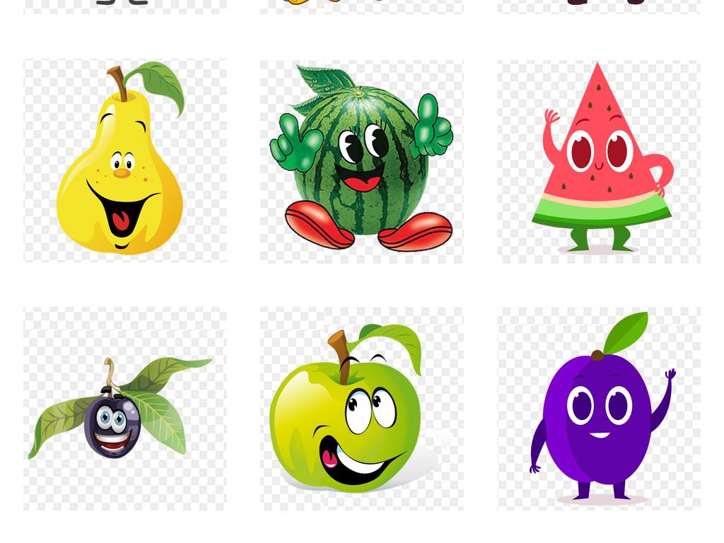 卡通可爱手绘水彩水果表情创意海报设计元素