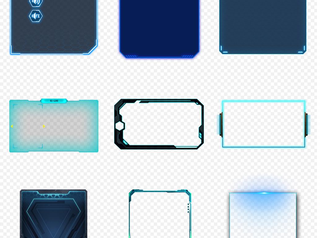 50款蓝色高科技科技感边框圆环背景png素材图片