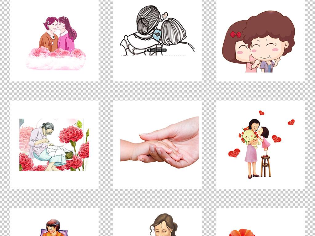 免扣元素 人物形象 动漫人物 > 母亲节卡通手绘母女相处妈妈剪影png