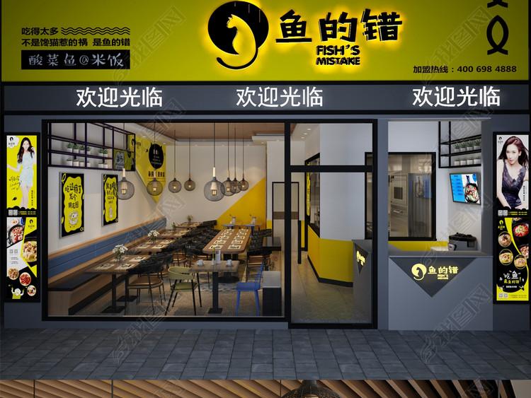 时尚鱼餐厅CAD效果图