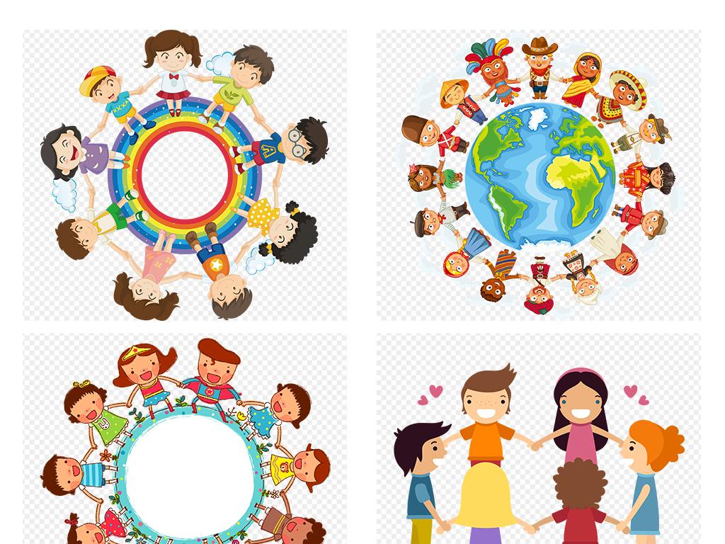 卡通儿童手拉手友爱海报素材背景png