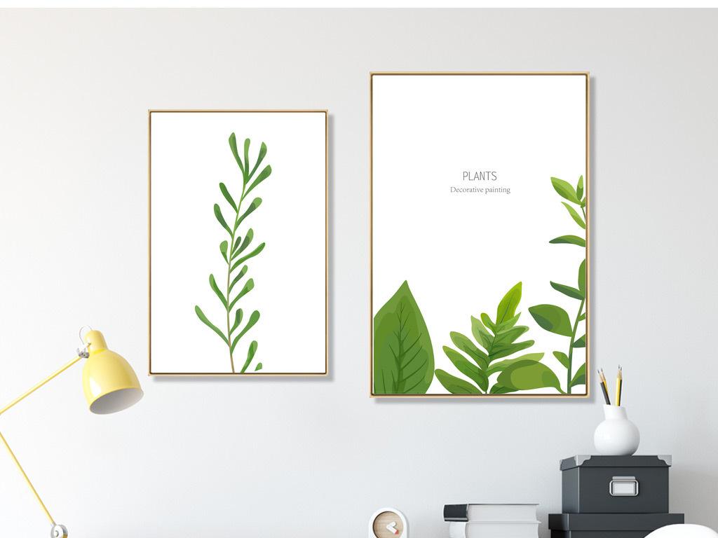 ins水彩植物简约手绘小清新北欧装饰画