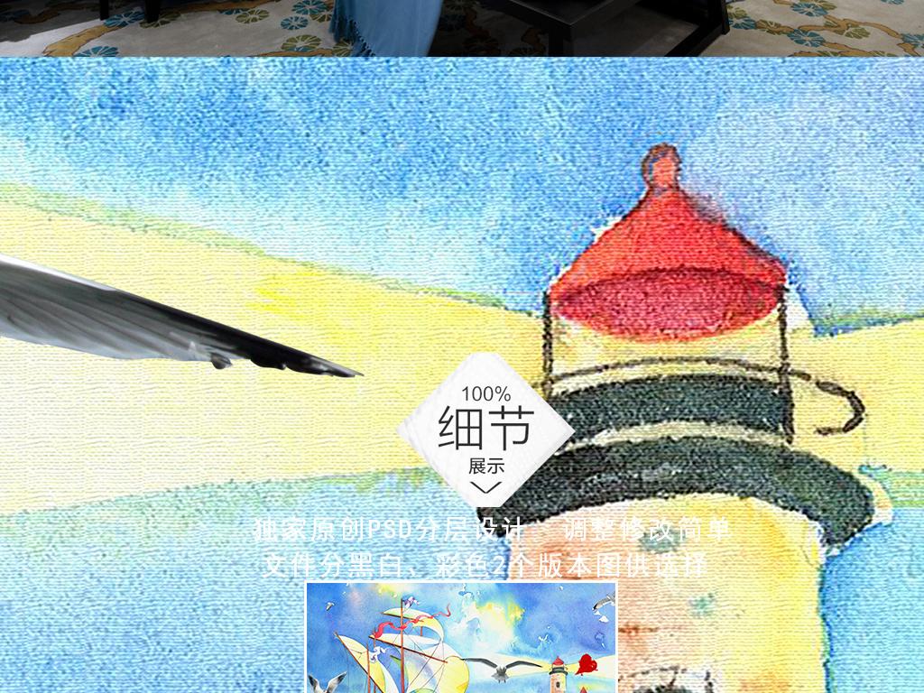背景墙 电视背景墙 地中海背景墙 > 水彩手绘帆船海洋北欧现代简约