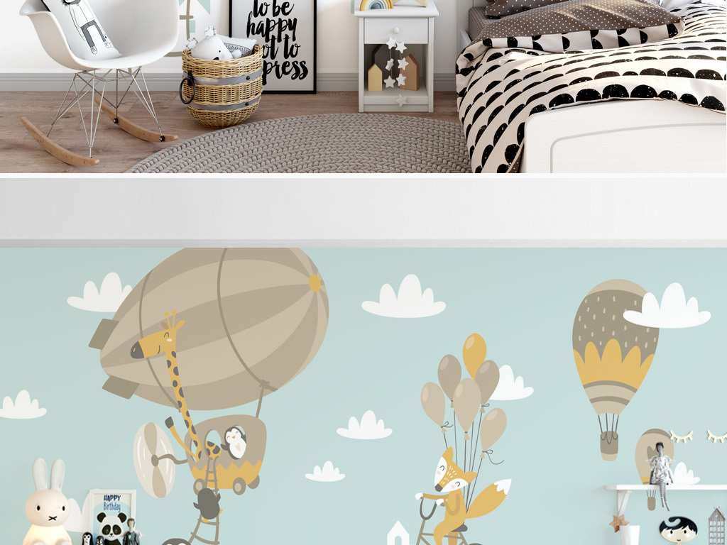 北欧简约手绘热气球动物儿童房背景墙