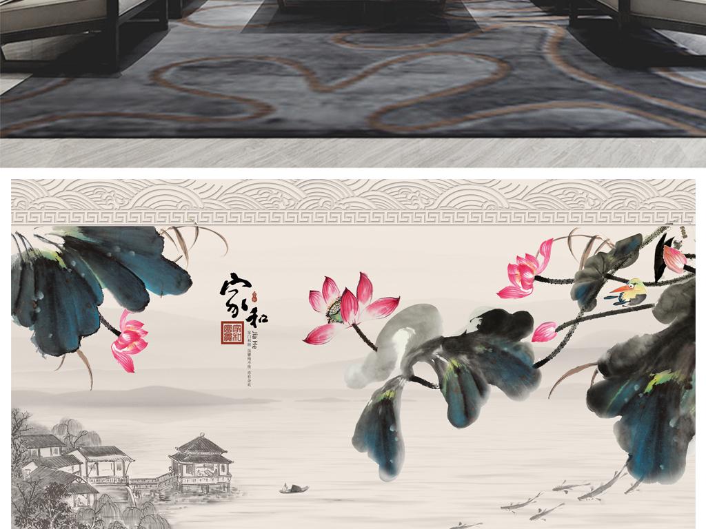 新中式中国风手绘水墨荷花电视背景墙装饰画