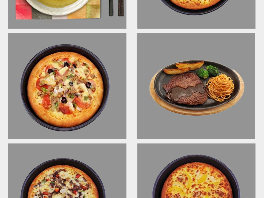 美食手绘食材新鲜食材插画甜品寿司psd分层素材