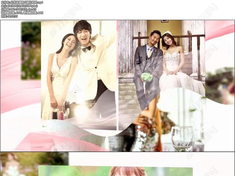 2499188韩式创意动画婚礼开场MV电子相册AE模板