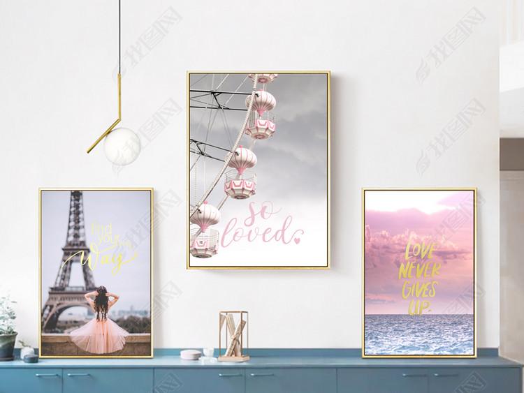 北欧现代简约风景建筑摩天轮少女粉色装饰画