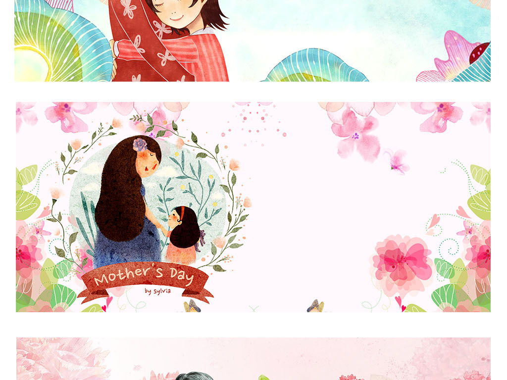 免抠元素 节日素材 父亲节丨母亲节 > 感恩母亲节手绘海报展板背景psd