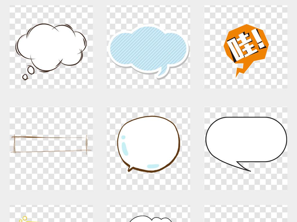 免扣元素 花纹边框 卡通手绘边框 > 卡通手绘对话框文本框标题框png免
